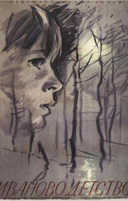 La infancia de Iván (Ivanovo detstvo)