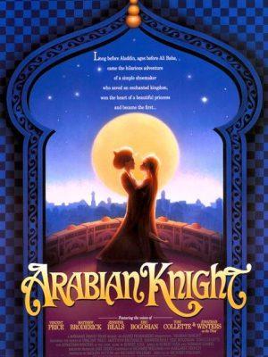 El ladrón de Bagdad (The Thief And The Cobbler)