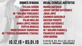 Exposición colectiva: Arte sobre papel 2018