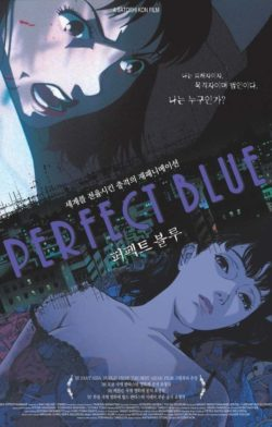 Perfect Blue (Pâfekuto burû)