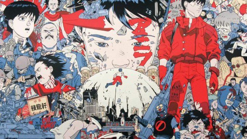 CIBERJAPÓN: ciberpunk, distopía y ciudad en el cine y la cultura popular japonesa