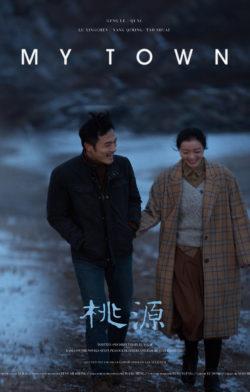 Life of Zhang Chu (桃源)