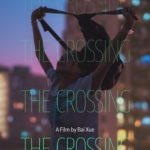 The Crossing (过春天)