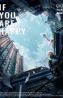 If You're Happy (学区房小时)