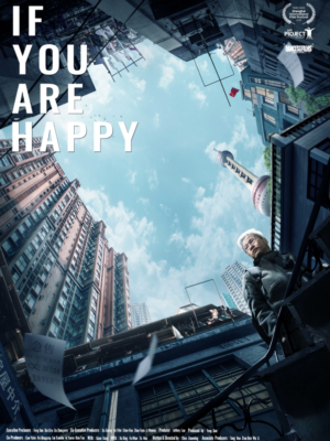 If You're Happy (学区房小时)