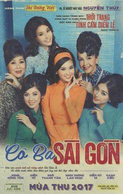 The Tailor (Cô Ba Sài Gòn)