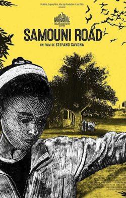 La familia Samouni (Samouni Road)