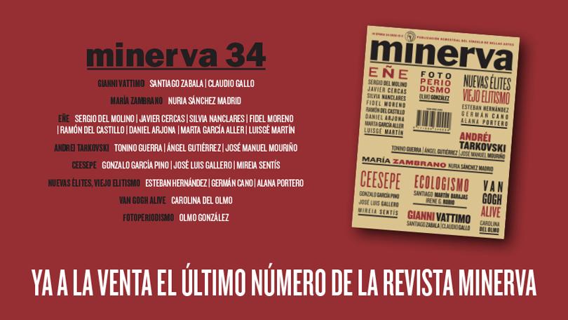 Revista Minerva. Tienda online