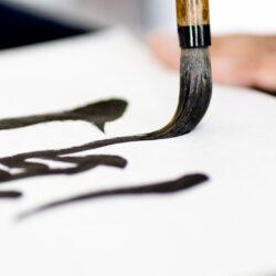 Curso presencial de shodo: El arte de la caligrafía japonesa