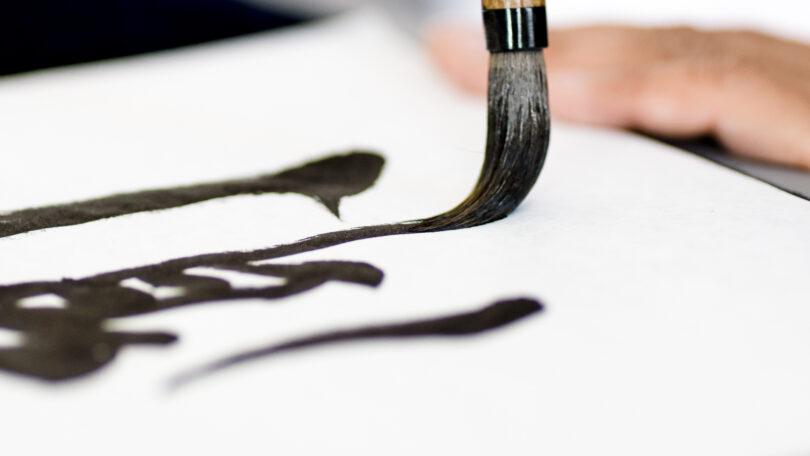 Curso online de shodo: El arte de la caligrafía japonesa