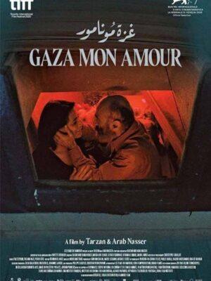 Gaza, mon amour