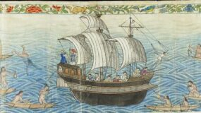 América en la Corte: los saberes sobre América en los siglos XVI-XVIII